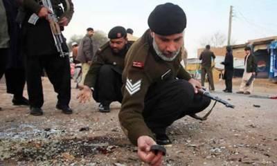 Toy bomb blast in Khyber Agency