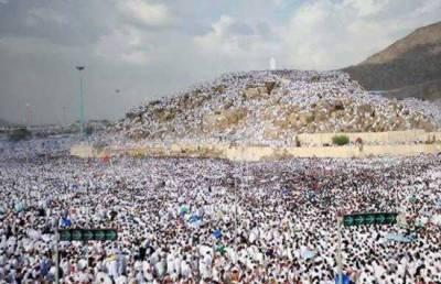 Two million Muslims gather in Arafat for RuknAzam