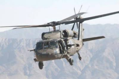 US Airforce bomb afghan village, multiple civilians killed