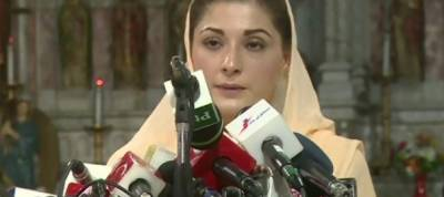 Maryam Nawaz asks to change Judicial system and not the PM