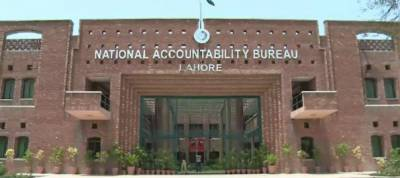 NAB Lahore recommends Sharif family name for ECL