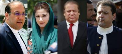 NAB recommends Sharif family assets, accounts to be seized