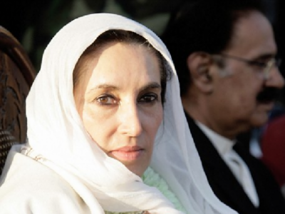 Who killed Benazir Bhutto: Stunning conspiracy theories