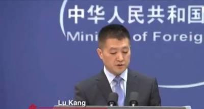 China warns Japan over unilateral action against North Korea