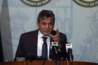 Pakistan expresses serious concerns to Myanmar government