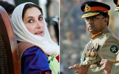 Pervaiz Musharaf reacts over the Benazir Bhutto murder case verdict