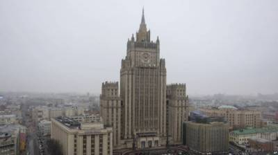 Russia reacts strongly over US plans to search Russian missions
