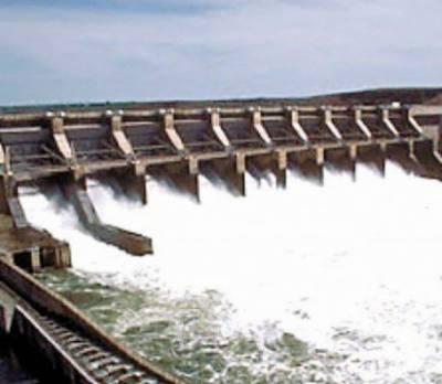 Shagarthang Hydel Power Project to begin in Skardu