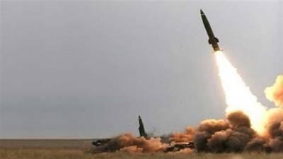 Yemeni Army fire ballistic missile at Saudi Arabia military base