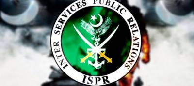 ISPR releases new promo for Defence Day