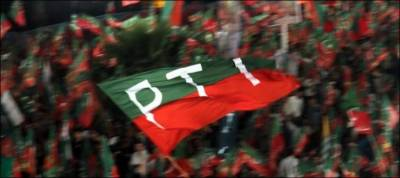 NA-120: Firing outside PTI election office by armed gunmen