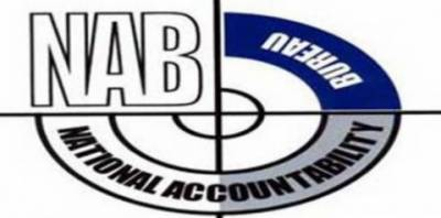 NAB Chairman rescues Sharif family