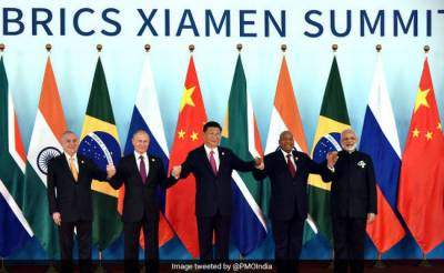 Pakistan's official response to BRICS declaration surfaces