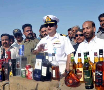 PMSA seizes imported liquor worth Rs 3.5 crore from a vessel