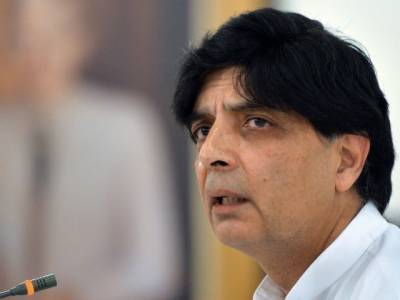 Ch Nisar Ali Khan hits hard at Maryam Nawaz Sharif