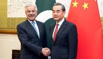 China throws full weight behind Pakistan, backs it's counter terrorism war
