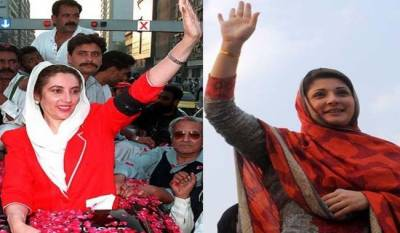 Comparing Maryam with Benazir is like comparing earth with Sky: Ch Nisar