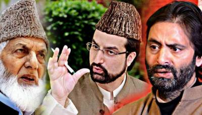 India unleashes new wave of state terrorism in occupied Kashmir