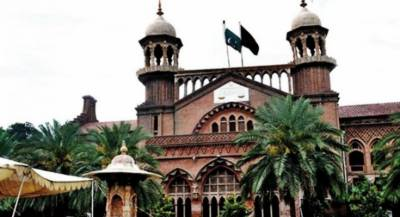 LHC Chief Justice makes third time full bench against Kulsoom Nawaz petition