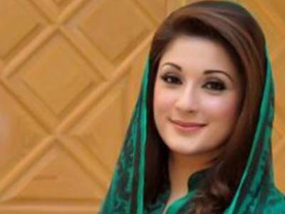 Maryam Nawaz dares rivals with