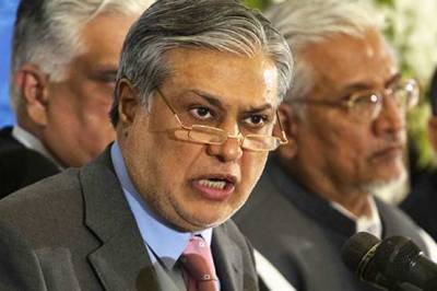 NAB takes assistance from UAE over Ishaq Dar reference