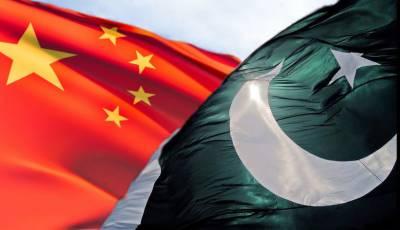 Pakistan - China FTA talks in Beijing