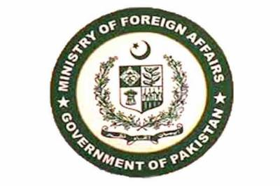 Pakistan decides to make changes to its foreign policy