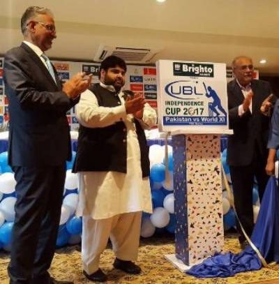 PCB unveils logo for World XI independence cup