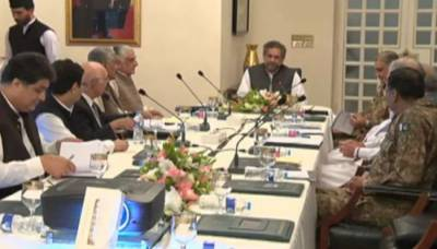 PM-COAS mull over FATA reforms in National Committee session