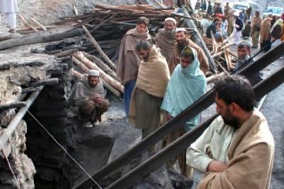 Quetta coal mine blast kills four