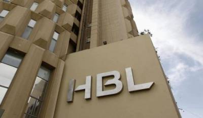 Why Habib Bank New York has been fined $225 million, along with surrender order