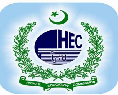 HEC to develop 20 new Universities in Pakistan