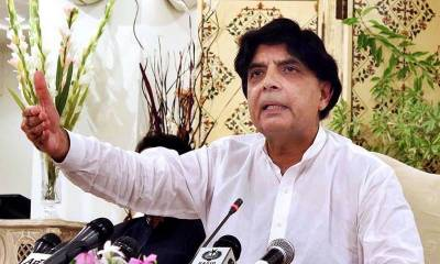 Pak Army has no role in Nawaz Sharif ouster: Ch Nisar