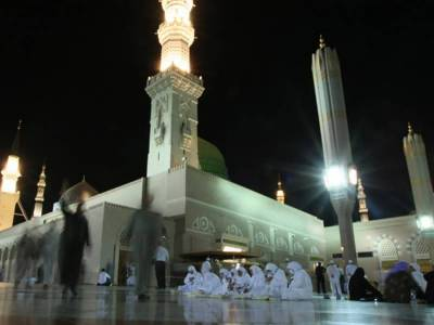Saudi government kicks off biggest ever expansion project of MasjidNabvi