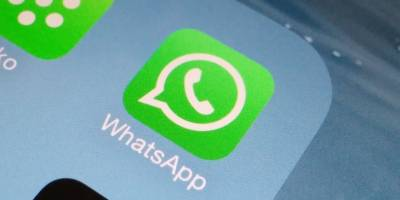 WhatsApp launches new feature, picture in picture video calling mode