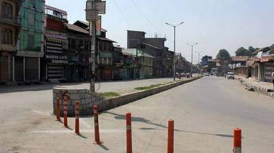 Complete shutdown in Occupied Kashmir on Indian Home Minister visit