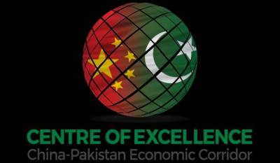 CPEC Centre of Excellence engulfed by fire in Islamabad