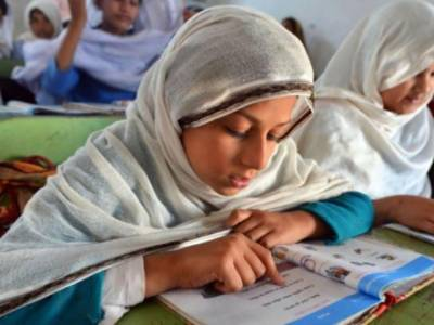 KP government extends monthly stipend programme for girls to entire province