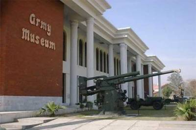 Pakistan Army museum in Lahore opened for general public