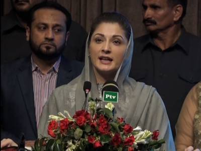 Maryam Nawaz lashes out at opponents in workers convention
