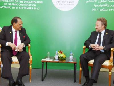 Pakistan - Bosnia to enhance cooperation in diverse fields