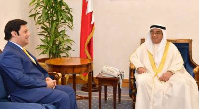 Pakistan is playing a vital role in regional stability: Bahrain deputy PM