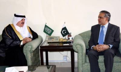 Pakistan - Saudi Arabia vow to enhance bilateral ties