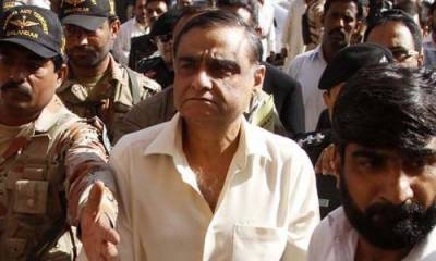 Accountability Court annoyed at Dr Asim leaving country without NOC