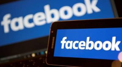 Facebook tightens rule on who can make money from Ads