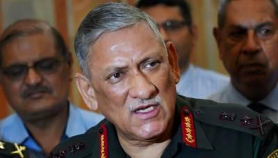 Indian Army Chief General Bipin Rawat ridiculed, termed