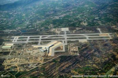 Is new Islamabad Airport being renamed