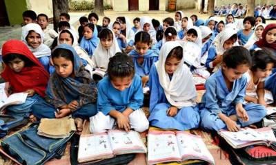 KP government to establish 400 new schools across province