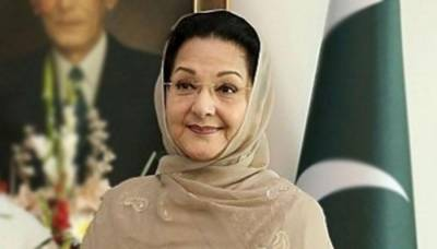 LHC full bench announces decision in pleas against Kulsoom Nawaz