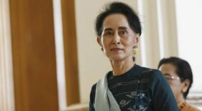 Myanmar Aung San Suu Kyi to miss UNGA session
